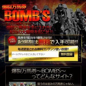 BOMB'S