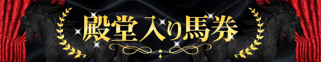 dendou-banner-top