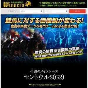 winners-circle.info